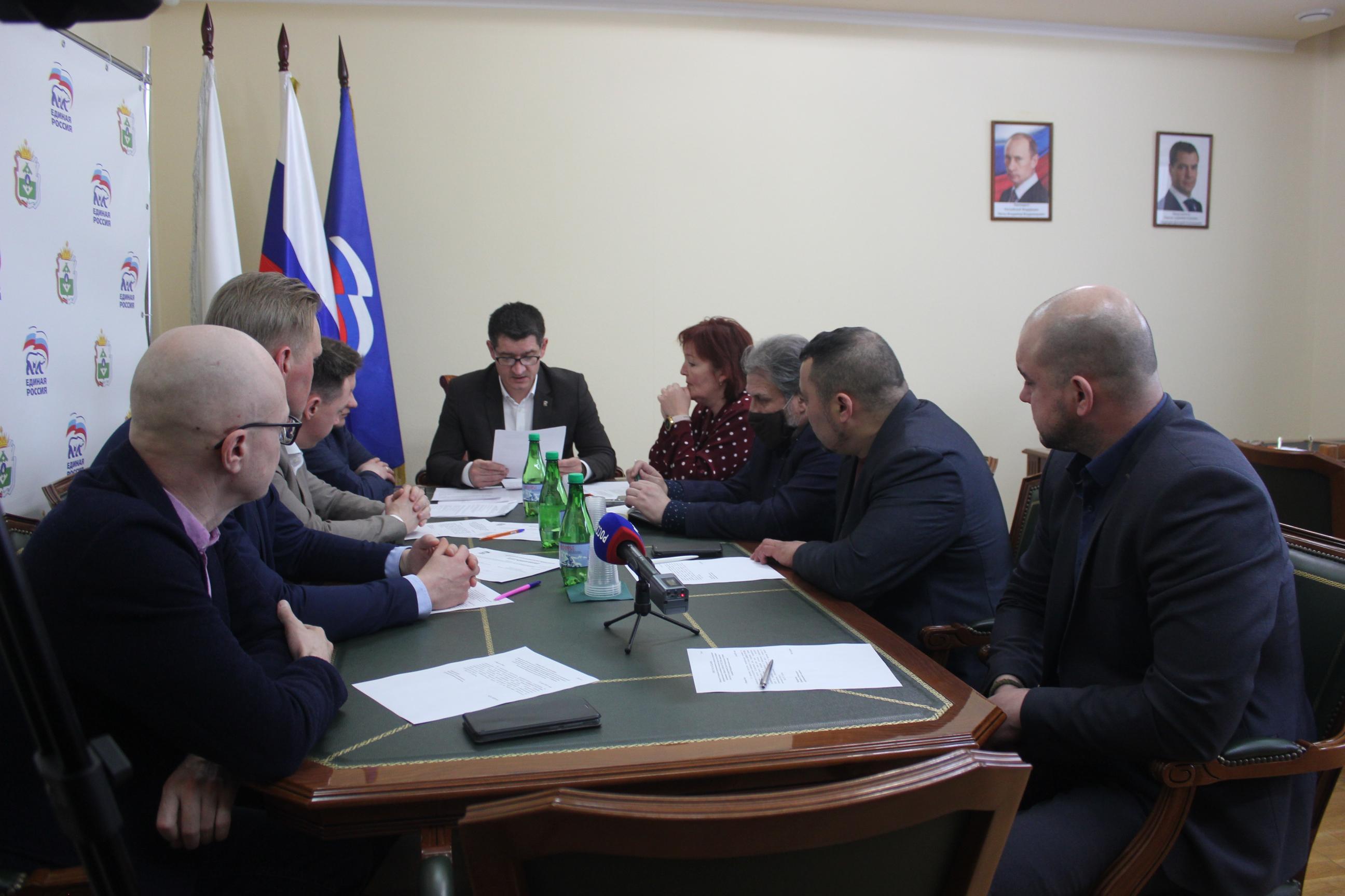Заседание оргкомитета по проведению предварительного голосования - 2021