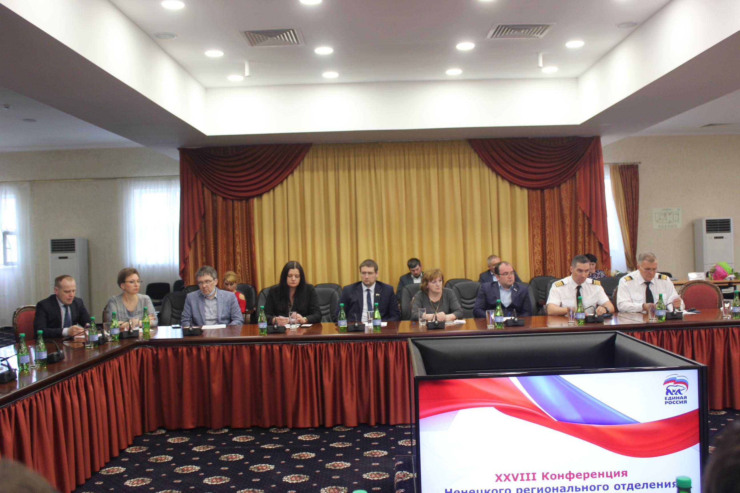 На конференции прошла ротация 10% членов РПС и его президиума