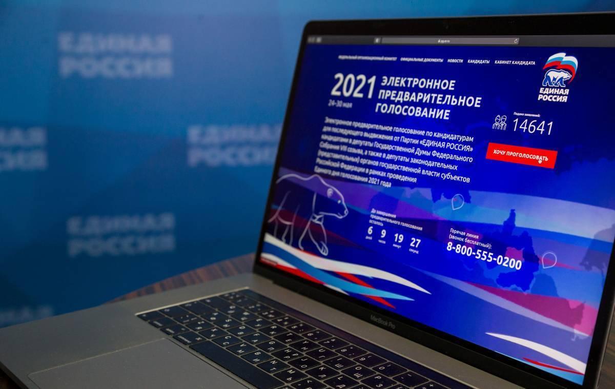Предварительное голосование в течение недели проводилось в электронном виде