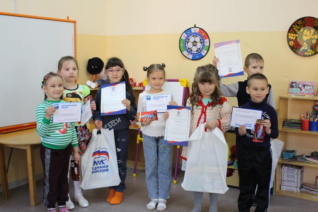 Единороссы города Бородино провели конкурс детского рисунка
