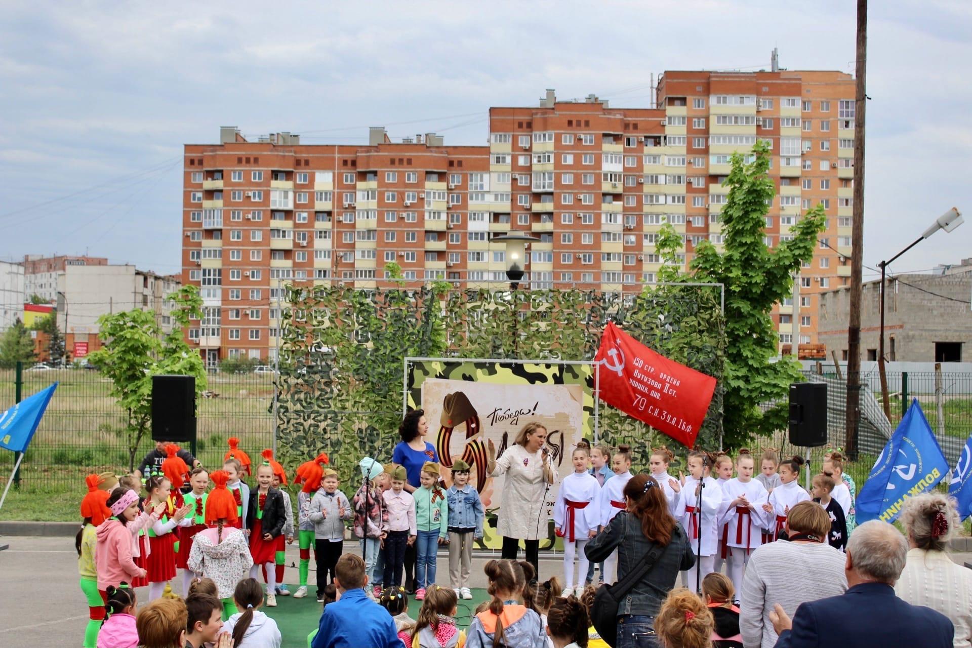 г. Волжский, Волгоградская область