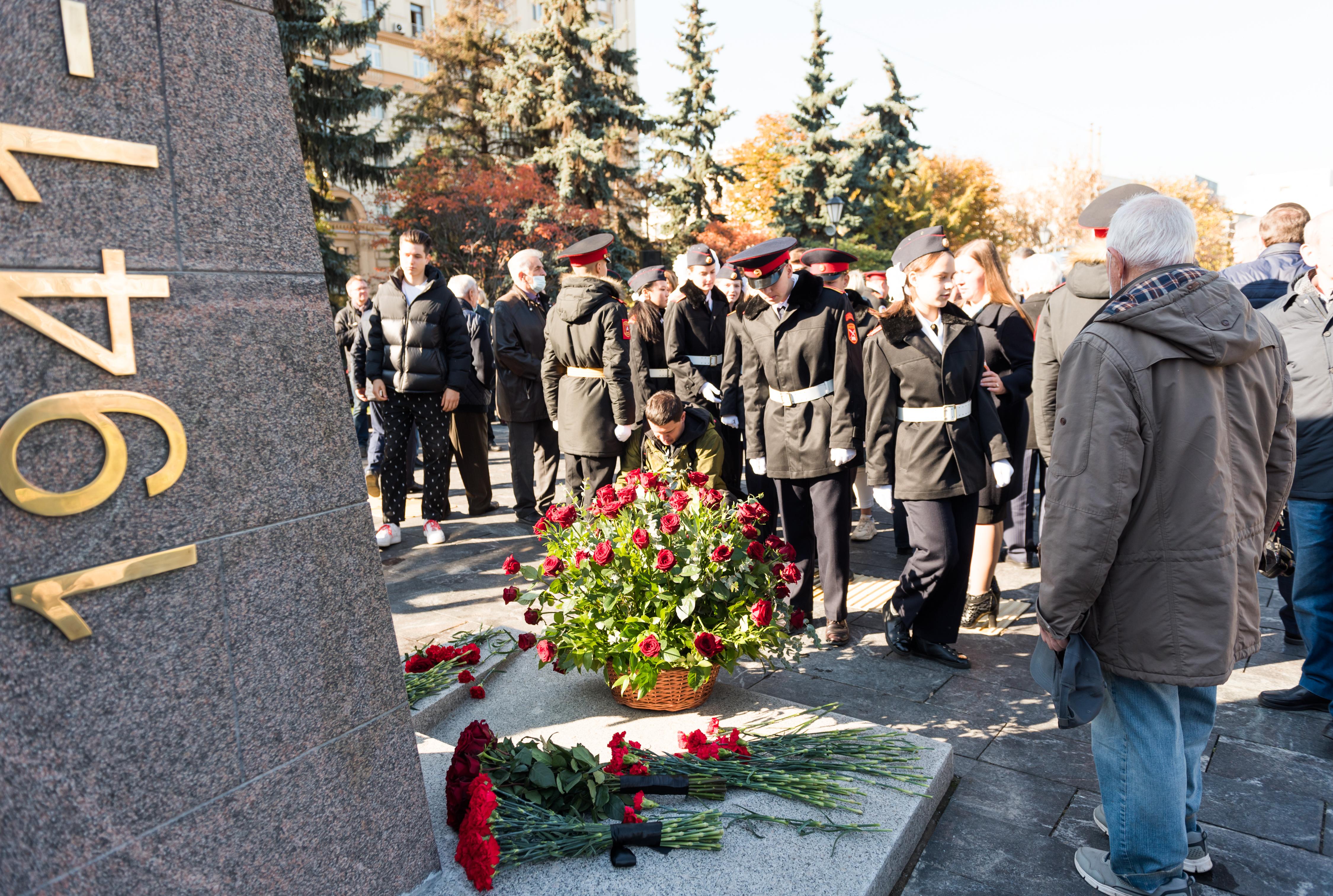 Открытие памятника 21-й дивизии народного ополчения в Москве