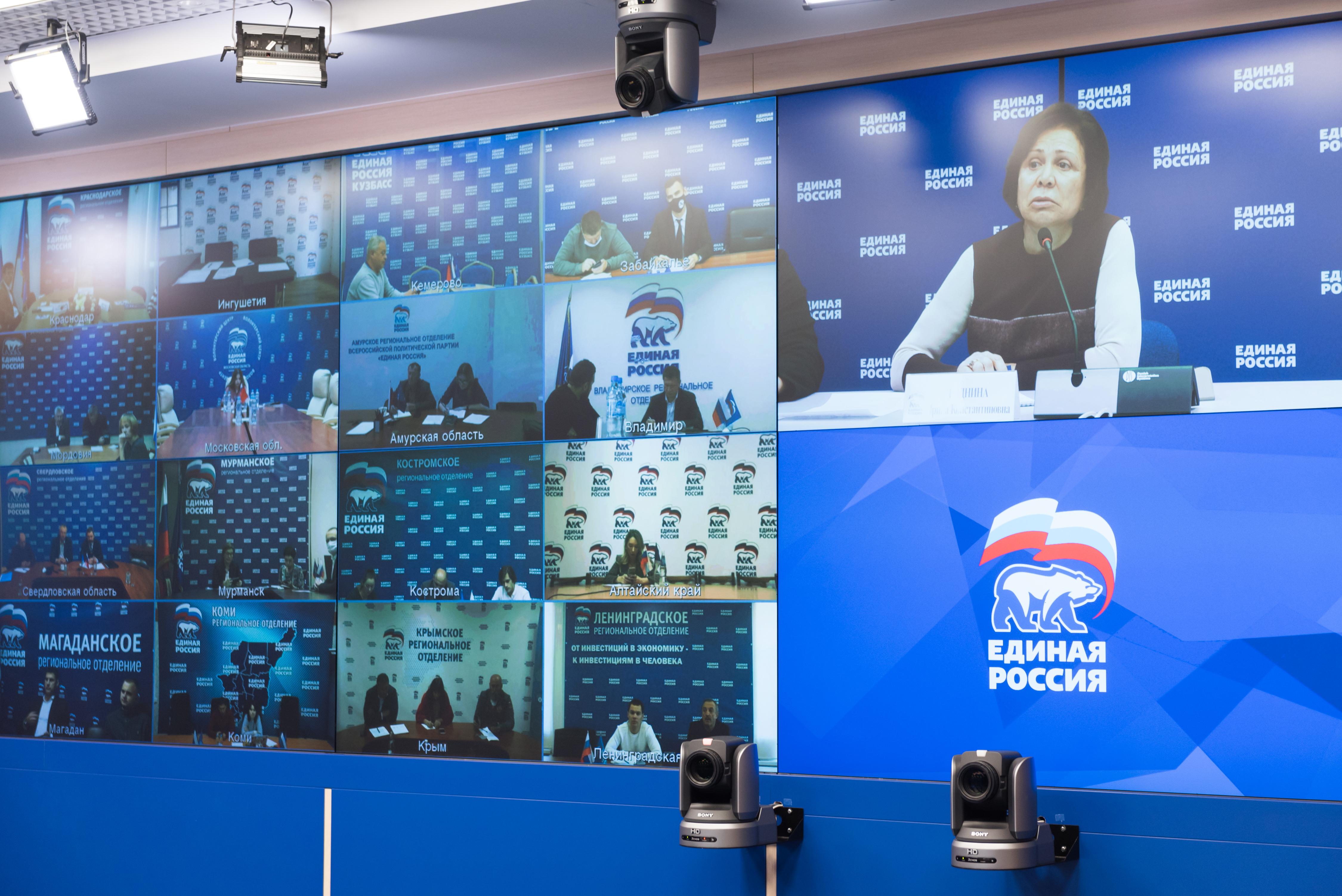 Селекторное совещание на тему: «Всероссийский фестиваль детского дворового футбола 6х6 в рамках федерального партийного проекта «Детский спорт»