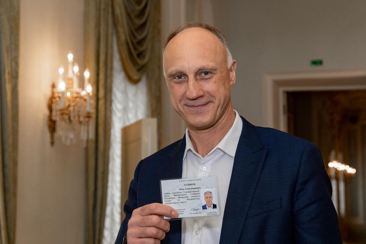 Олег Голиков