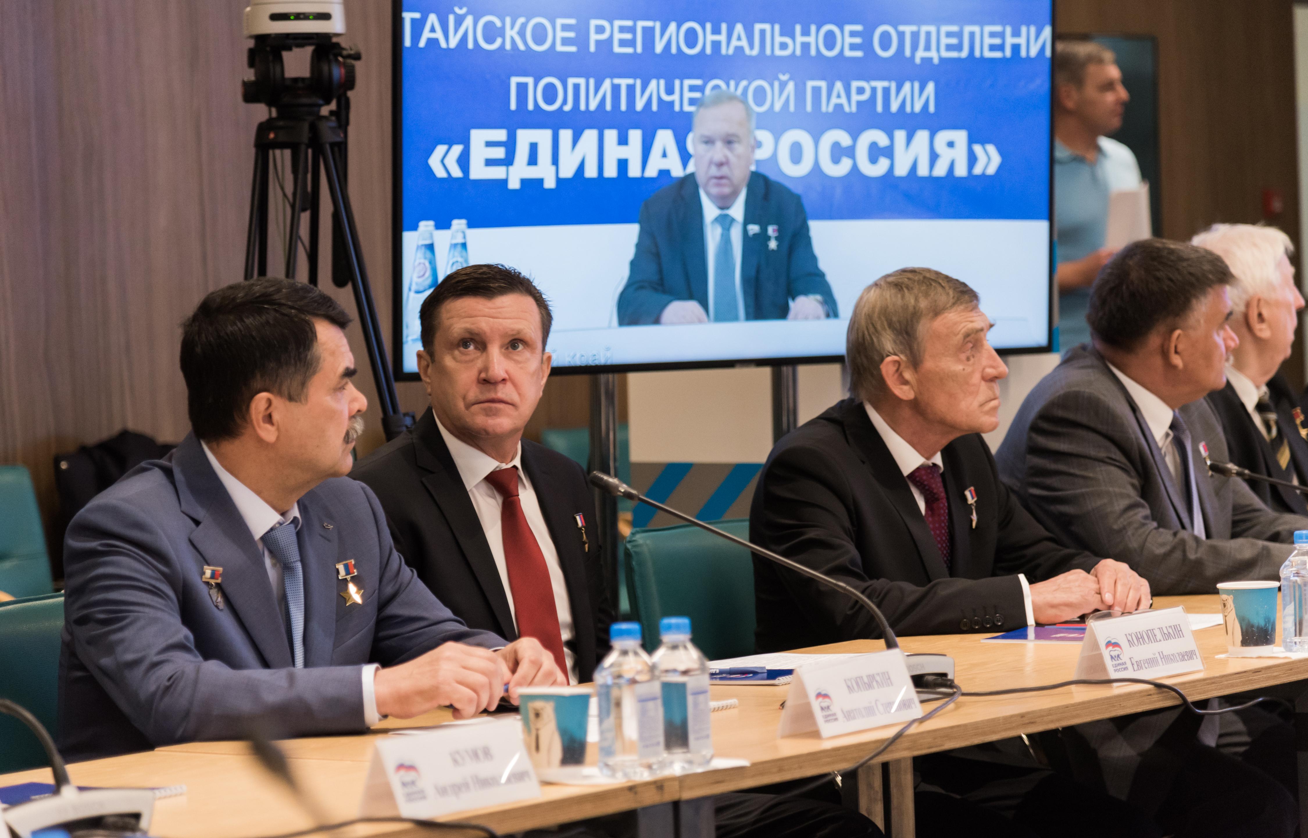 Видеомост с Героями России и Донбасса