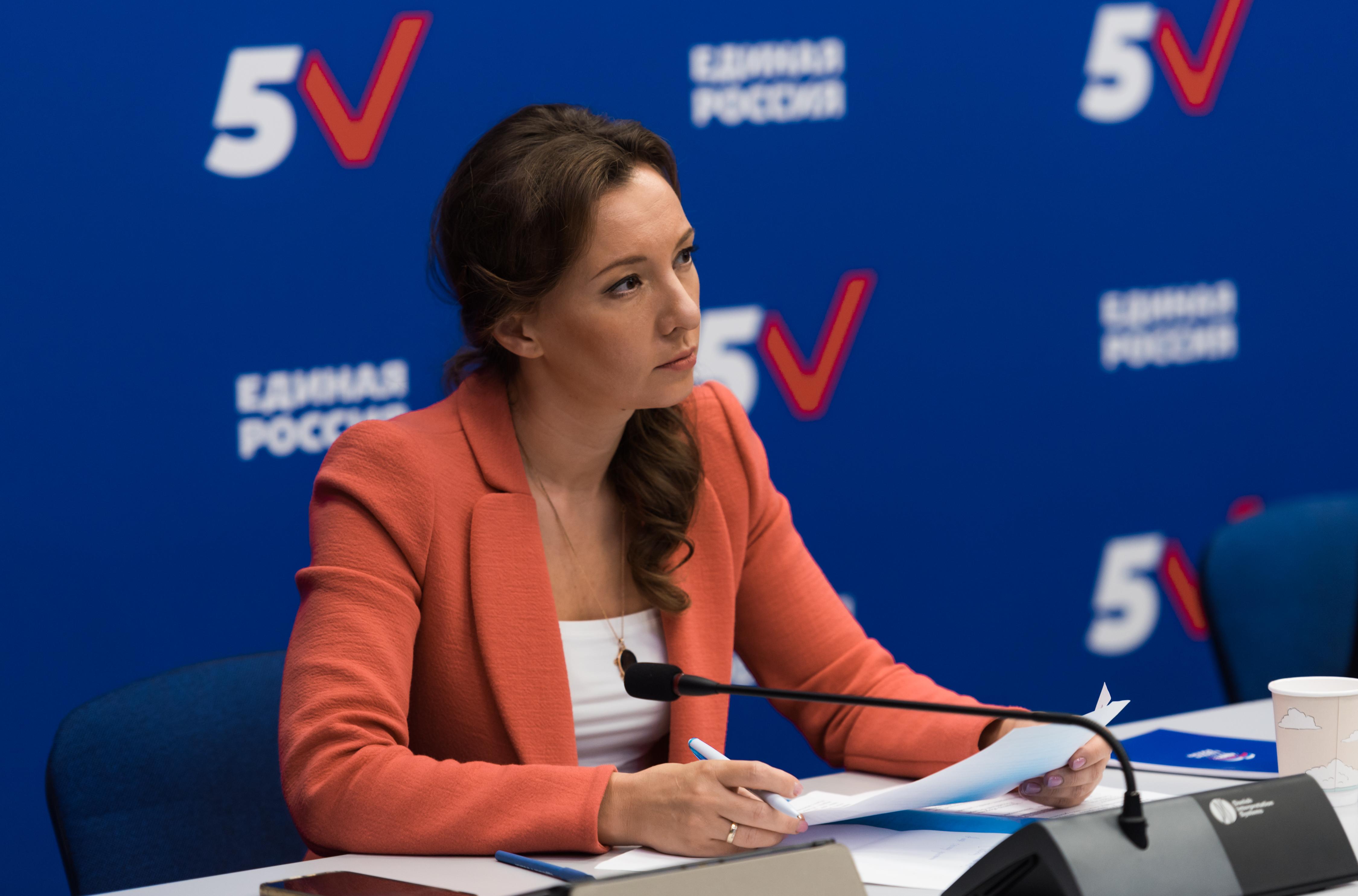 Совещание Президента Владимира Путина с членами Правительства и представителями «Единой России»