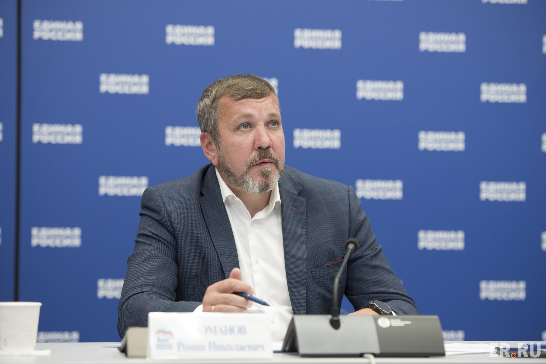 Дмитрий Медведев провел онлайн-встречу с участниками кадрового конкурса партии «ПолитСтартап»