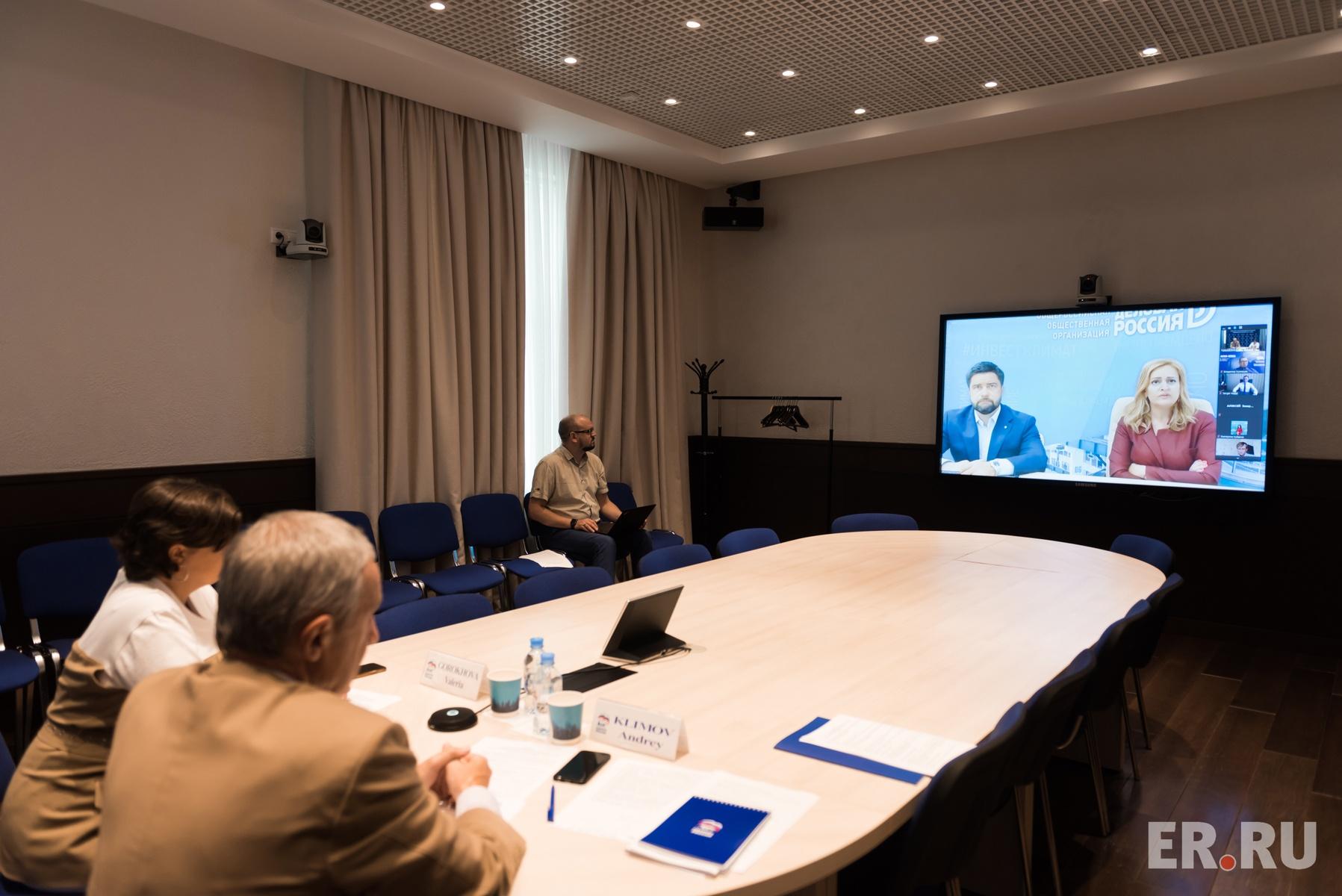 Совещание Комиссии Президиума Генсовета «Единой России» по международной деятельности и бизнес-послов «Деловой России»
