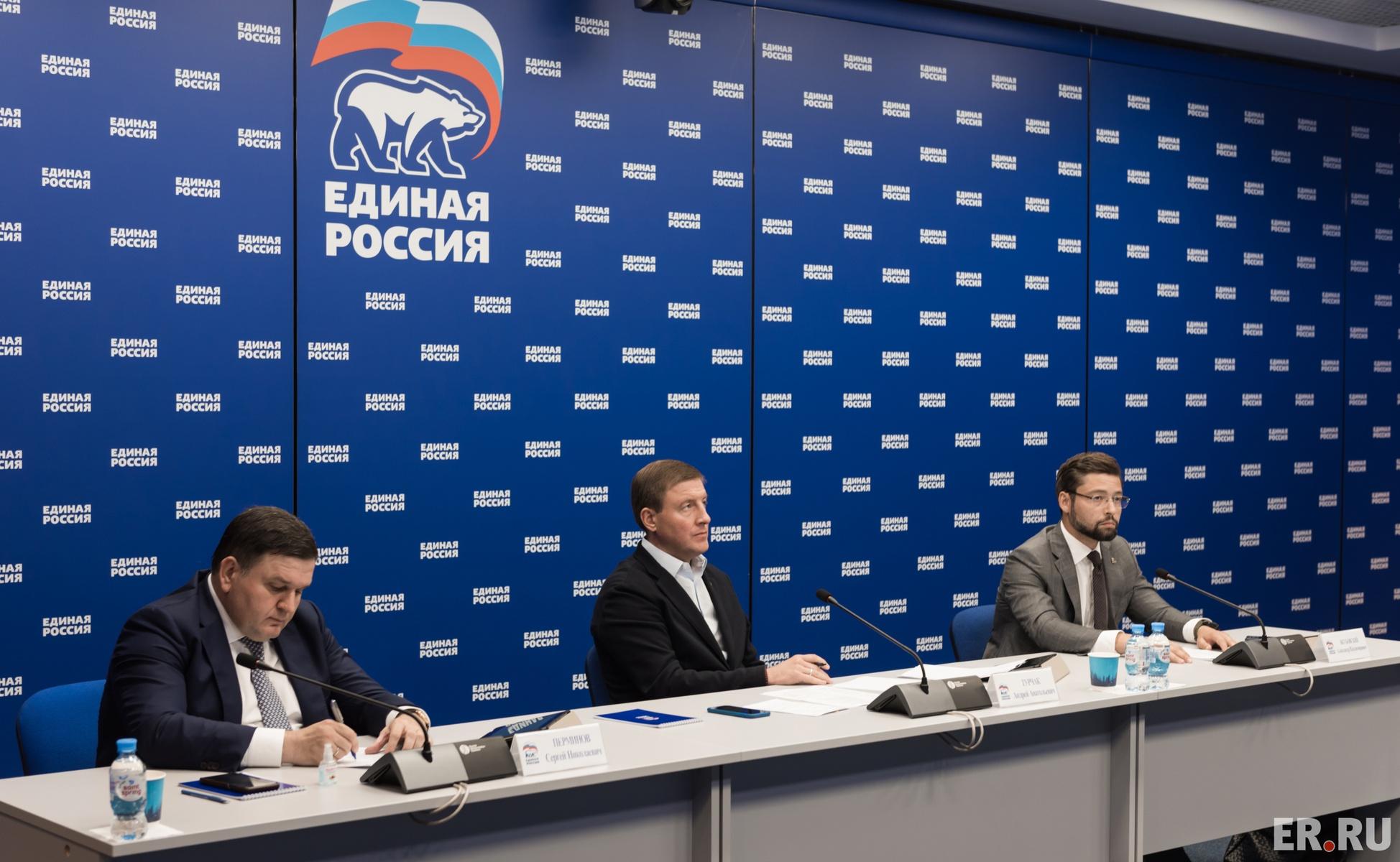 Дмитрий Медведев провел совещание по вопросам развития жилищного строительства и повышения доступности жилья