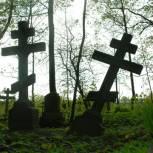 Полтавченко пообещал разрешить конфликт верующих с застройщиками на Митрофаньевском кладбище