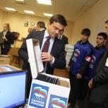 Неверов и Воробьев лично отвезли предвыборные списки «Единой России» в ЦИК РФ
