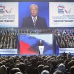 Грызлов предложил кандидатуру Путина на пост президента РФ