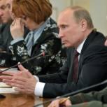 Путин: Нужно сохранить единство фракции «Единая Россия» в Госдуме