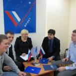 В Калуге состоялся круглый стол с участием молодежи