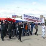 10 тысяч человек вышли на улицы Балаково 1 мая
