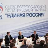 Саратовцы принимают участие в XIII Съезде партии «Единая Россия»
