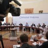 Открытая трибуна: Задача власти обеспечить реализацию права на мирный протест
