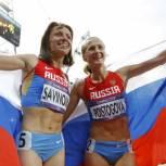 Российские легкоатлетки завоевали две медали в беге на 800 метров