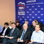 Механизмом реализации Послания президента Федеральному Собранию могут стать проекты «Единой России»