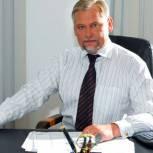 Булавинов отмечает стабильную работу властей в 2012 году