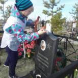 Усинск чествует ветеранов