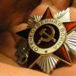 Ярцевские единороссы поздравили ветеранов Великой Отечественной