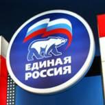 «Единая Россия» проводит заседание внеочередной партийной Конференции