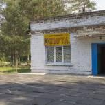 В спортивном комплексе ухтинского поселка Водный отремонтируют крышу
