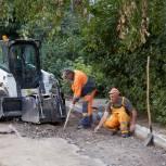 В этом году отремонтируют дороги более чем в 110 рязанских дворах