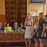Представители ухтинской мэрии поздравили школьников и студентов с Днем знаний