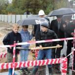 В Боровске заложена памятная капсула в строительство нового ФОКа