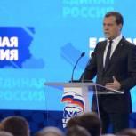 Лидер «Единой России» озвучил главное направление работы партийцев