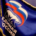 Итоги Съезда Партии подвели в Рязани