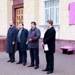 В Смоленске открылась мемориальная доска в честь Ивана Клименко