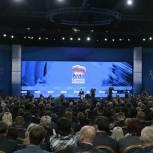 XIV Съезд отвечал на запросы людей