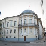 Парламент региона обратится с предложениями в Госдуму