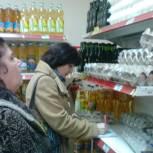 Народные контролеры проверили магазины Александров-Гая