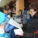 Рейд «Народного контроля» в Краснозатонском