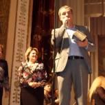Рыбинские «единороссы» передали диски Дмитрия Когана в школы и библиотеки города
