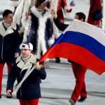 Делегация России вышла на церемонию открытия Олимпиады