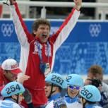 Россияне победили в шорт-треке в эстафете на 5000 м