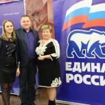 Сыктывкарские партийцы поделились впечатлениями от концерта Дмитрия Когана
