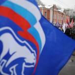 «Единая Россия» приглашает на шествие в поддержку украинских собратьев