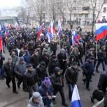 В Москве выразили солидарность с жителями Украины