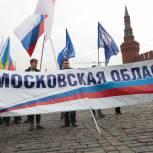 В Москве прошел митинг-концерт в поддержку жителей Крыма