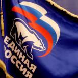 Депутаты фракции «Единая Россия» рассмотрят ход реализации партийных проектов