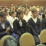 Во всех школах города Скопина прошли открытые уроки «Мы вместе»
