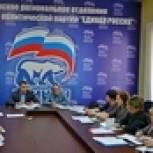 Местные отделения Партии на Смоленщине готовятся к праймериз