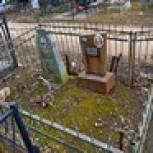 В Смоленске восстановят могилу Михаила Морозевича
