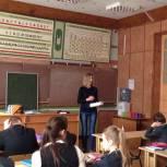 Молодогвардейцы провели урок патриотизма в школе №7